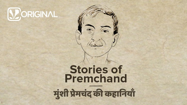 Stories of Premchand - Saavn - Hindi Podcast - Download and