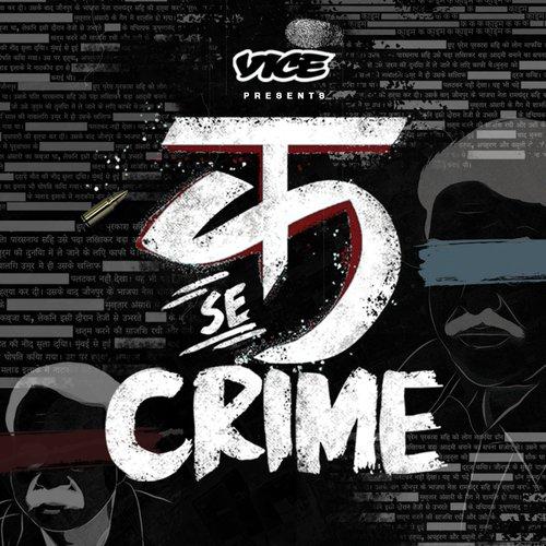 C se Crime